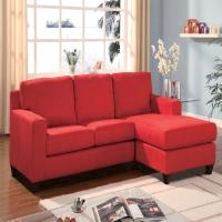 Small Sectional